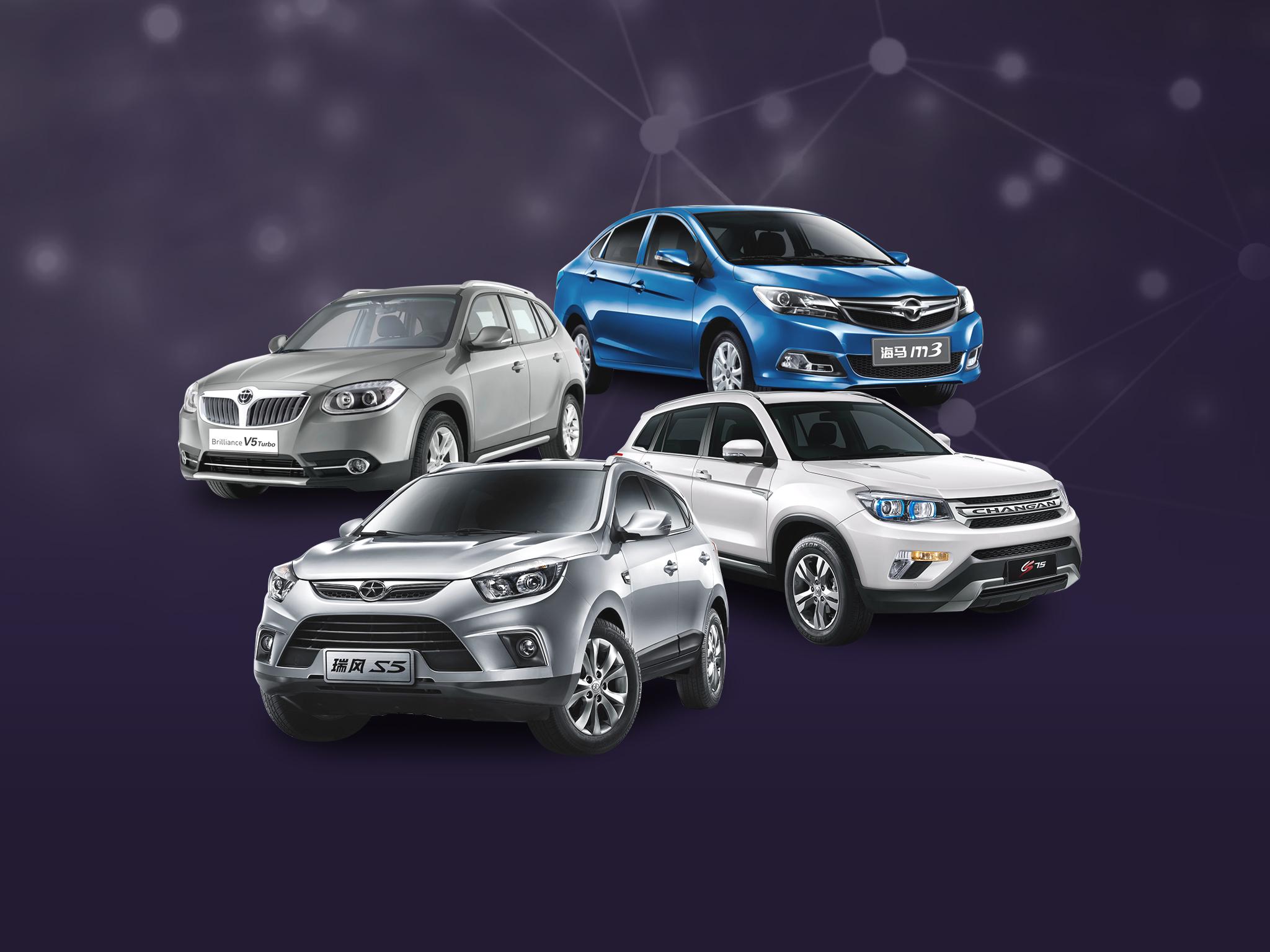 Китайские машины стали лучше и дороже, а продажи в России сильно упали. Есть ли у них будущее?