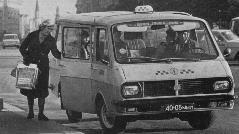 Такси ММЛ_cr