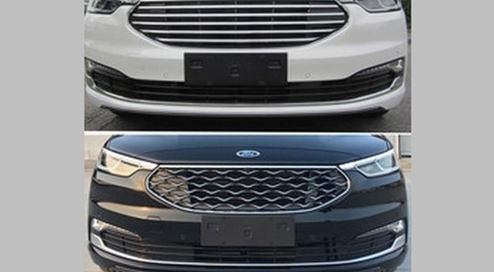 Сверху - стандартный обновленный Ford Taurus, снизу - версия Vignale