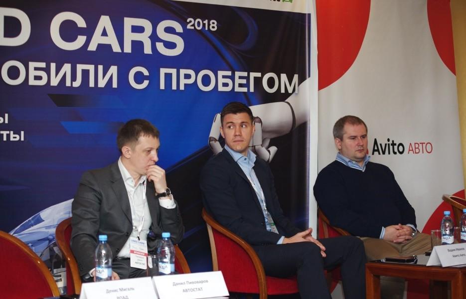 «Used Cars Forum – 2019»: о будущем вторичного авторынка и о том, как на нем заработать