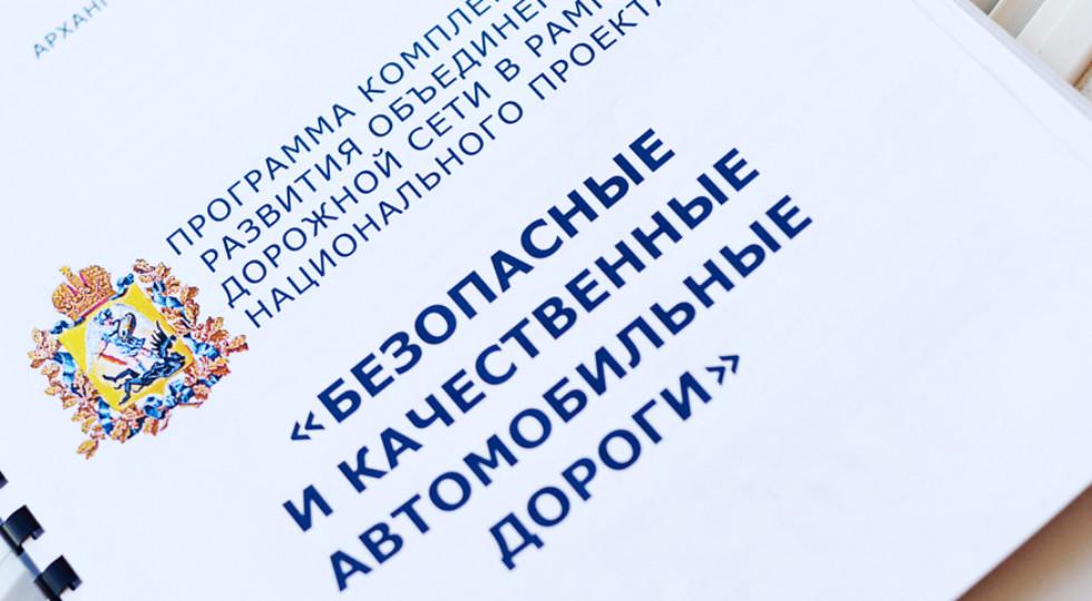 В России уже стартовал новый сезон дорожных работ
