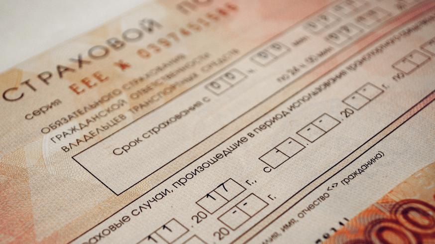 Cуд разобрался с тем, кто имеет право на выплаты от РСА