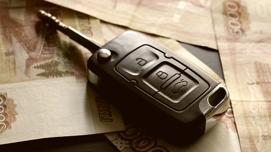 Money car key gift
