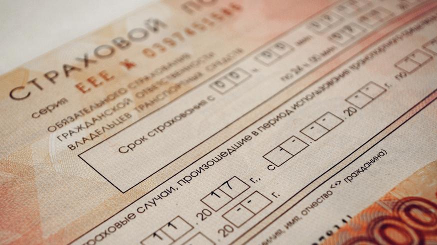 Cтраховщики ограничили доступ к незаконным ресурсам по ОСАГО и техосмотру