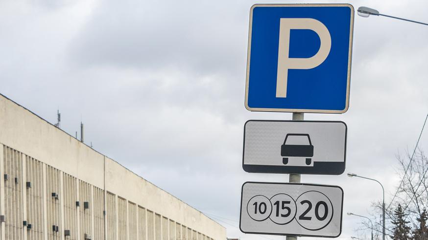 Проблемы жителей столицы: парковки, штрафы, пробки