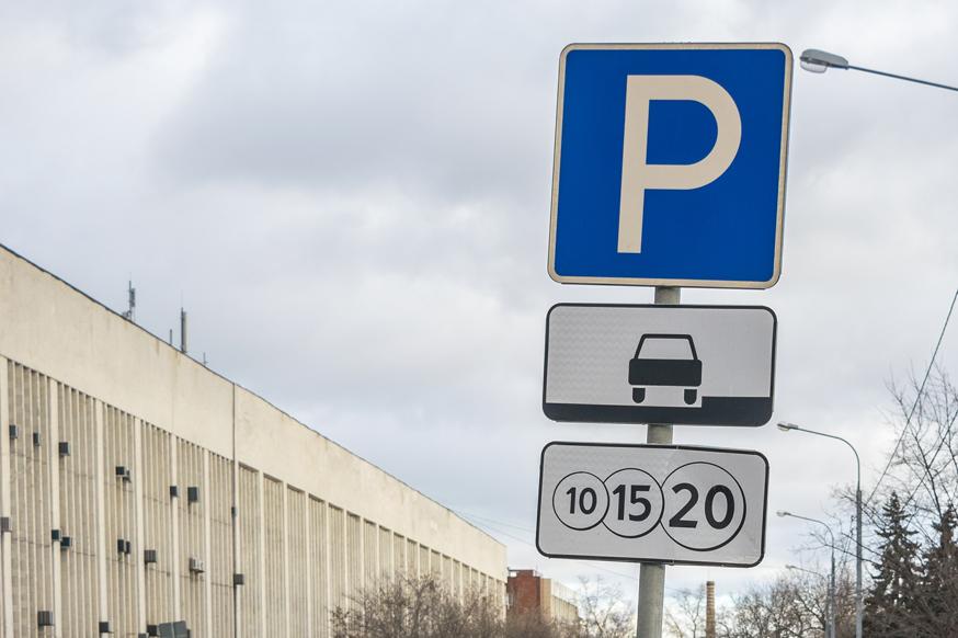 «Местные» штрафы: властям станет проще получать сведения о владельцах автомобилей