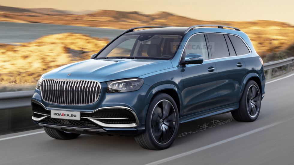 Mercedes-Maybach GLS front2
