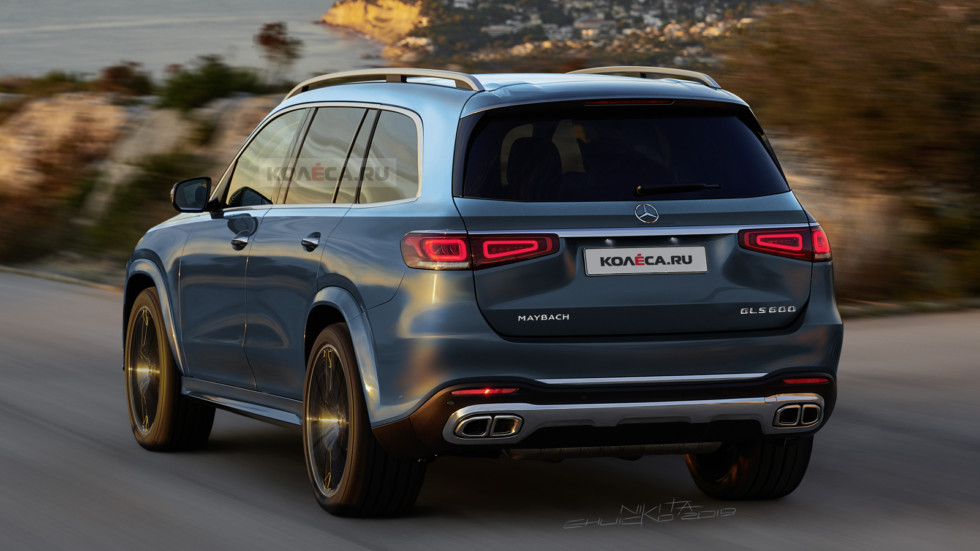 Mercedes-Maybach GLS rear1