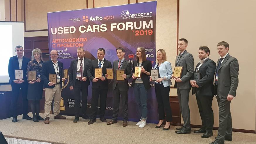 Used Car Awards 2019_leaders
