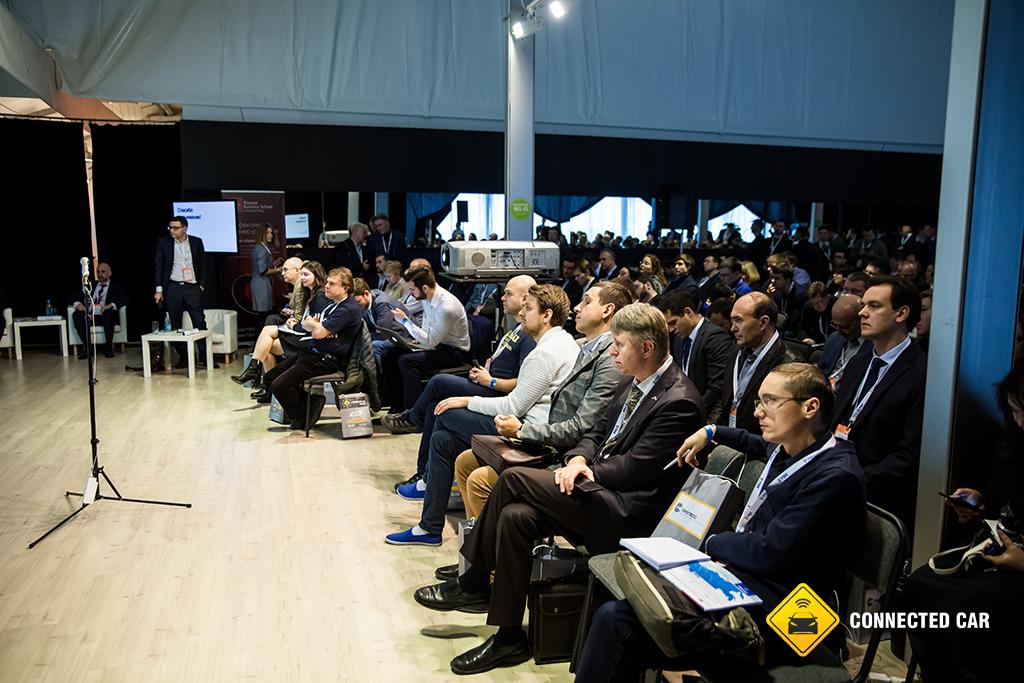 Докладчики конференции Connected Car Conference