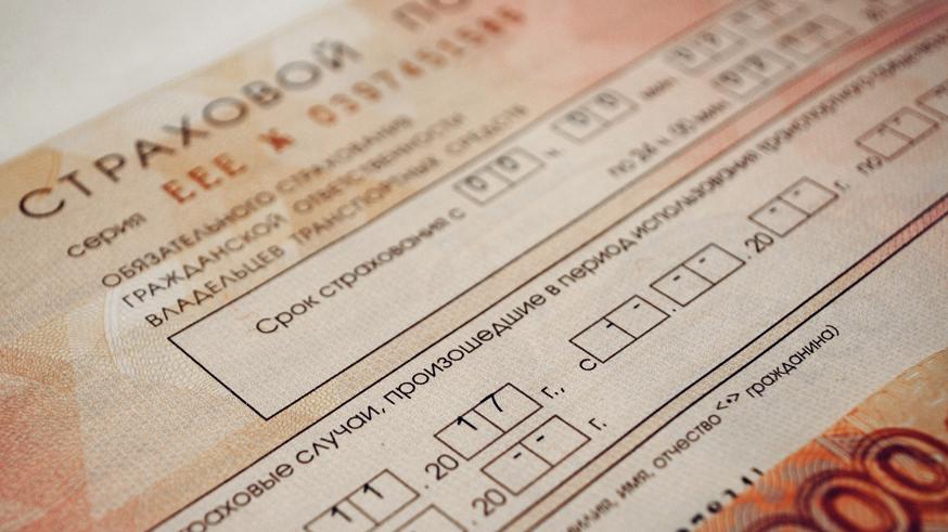 Страховщики обновили приложение для оформления ДТП