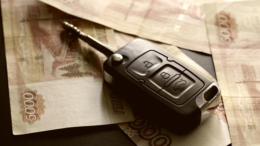 Money car key gift