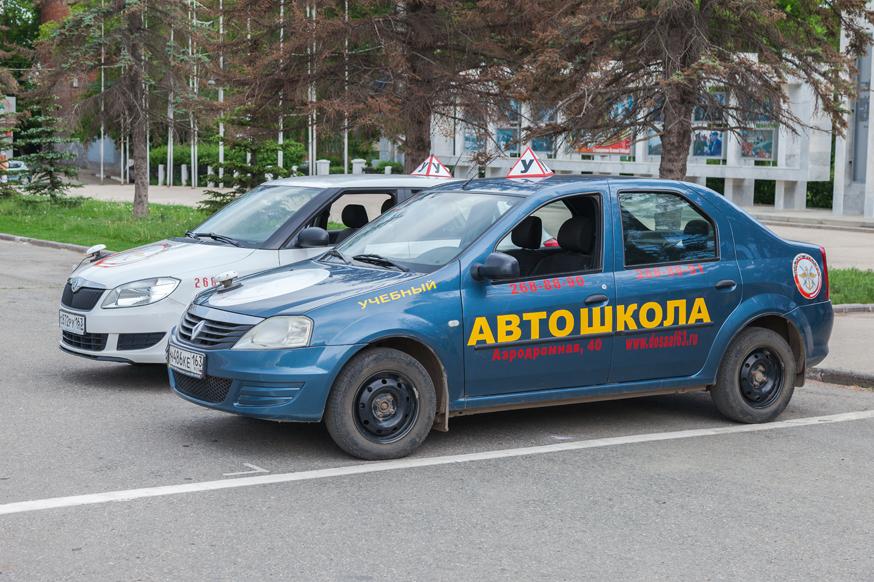 Обучение вождению: в России появится система рейтинговой оценки автошкол