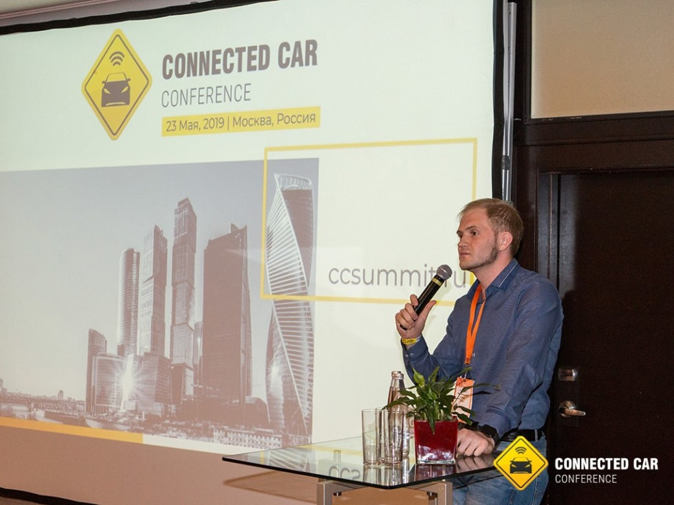 Итоги конференции «Connected Car Conference»