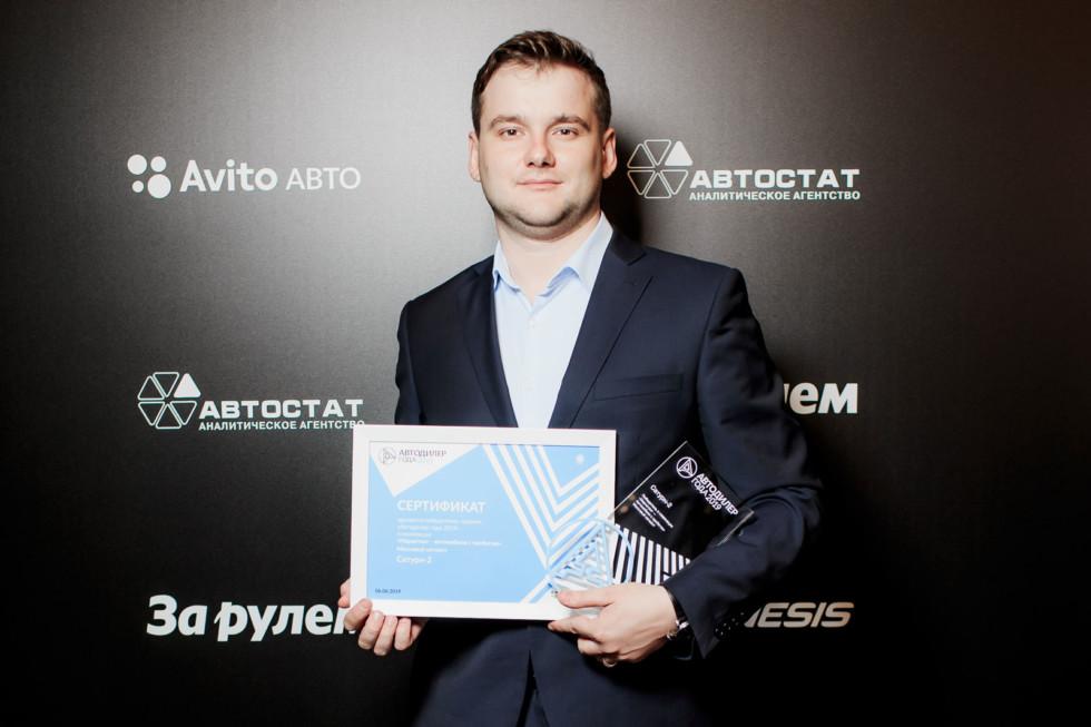 Авито и «АВТОСТАТ» выбрали лучших автодилеров года