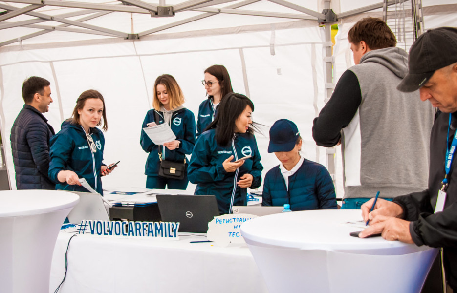 Family Day вместе с Volvo Car Family