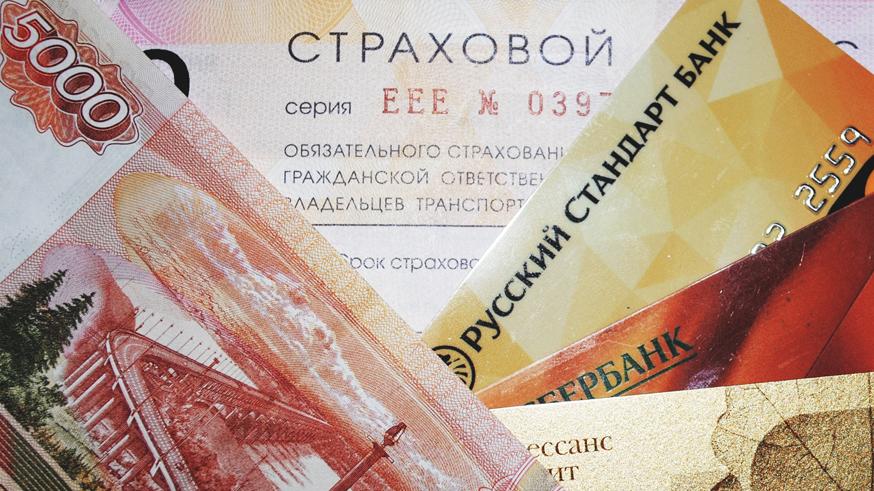 Страховщики утверждают, что ОСАГО подешевело почти во всей России