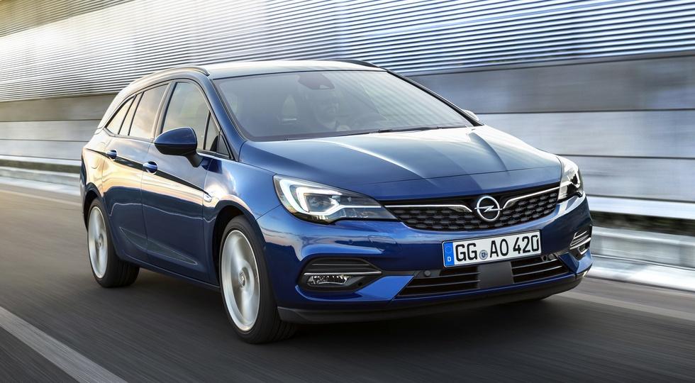 Opel Astra перешла на новые трехцилиндровые моторы, но они не от PSA