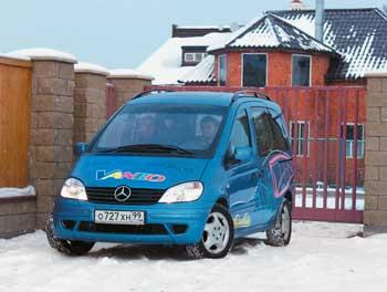 Mercedes-Benz Vaneo 1.9 Family / 1
