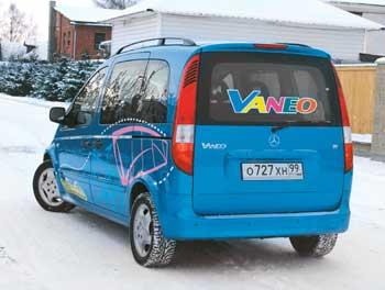 Mercedes-Benz Vaneo 1.9 Family / 3
