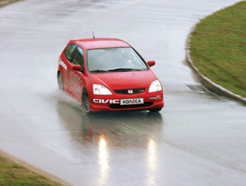 Honda Civic Type-R / 1