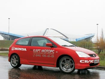 Honda Civic Type-R / 2