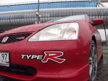 Honda Civic Type-R / 3