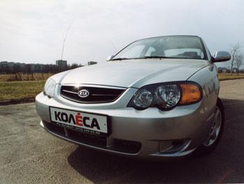 Kia Shuma II 1.6 RS / 2