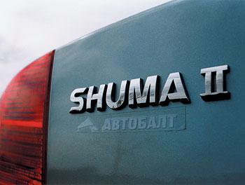 Kia Shuma II 1.6 RS / 3