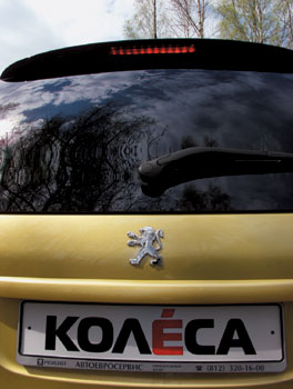 Peugeot 206 SW 1.6 XS / 8