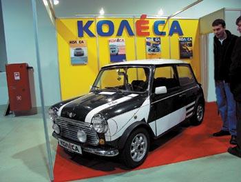 """Выставка """"АвтоКлассика и Тюнинг – 2003"""" / 6"""