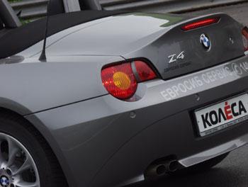 BMW Z4 2.5i / 12