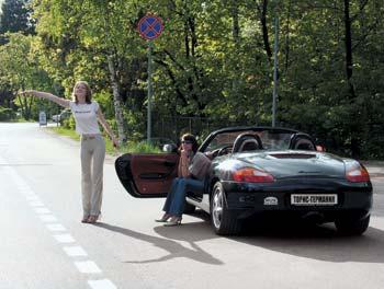Porsche Boxter / 6