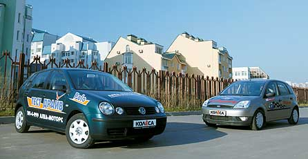 Volkswagen Polo 1.2 12V vs Ford Fiesta 1.3
