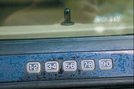 Кодовый замок водительской двери – фирменная черта фордовских машин