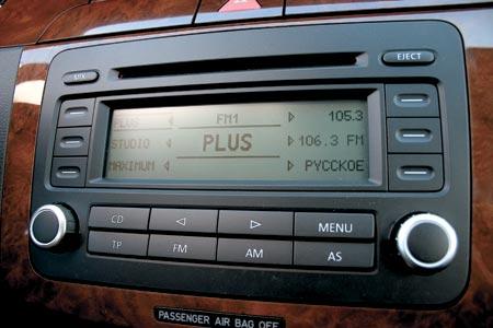 Музыка в Пассате – в любом случае опция: минимум $296