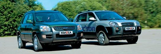 Kia Sportage vs. Hyundai Tucson