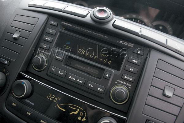 """Аудиосистема """"читает"""" обычные кассеты и CD, в том числе в формате МР3"""