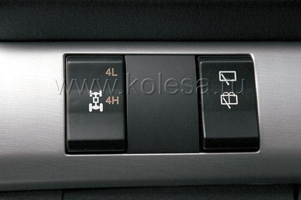 Левой клавишей включается понижающий ряд трансмиссии