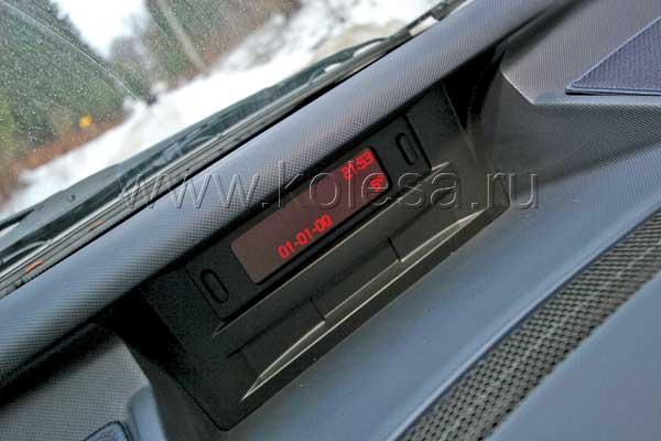 Peugeot 1007