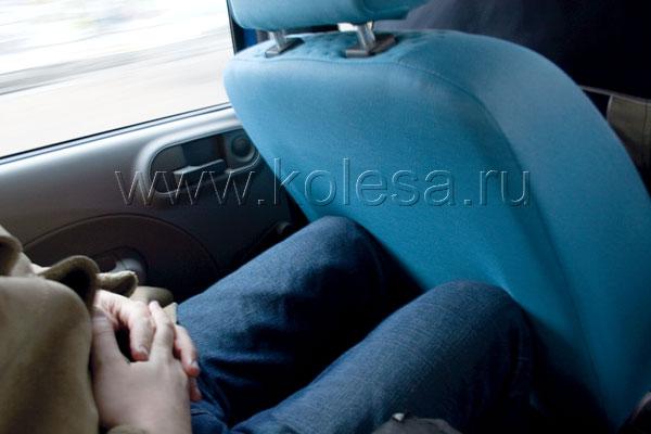 А вот сидящий сзади пассажир (рост 170 см) упираетсяколенями в податливый материал переднего сиденья