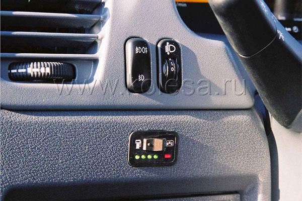 За переключение с бензина на газ и наоборот отвечают управляемые кнопкой из салона электромагнитные клапаны