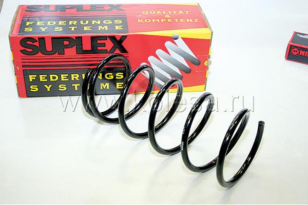 В ассортименте пружин SUPLEX есть и такие, что подходят к автомобилям ВАЗ