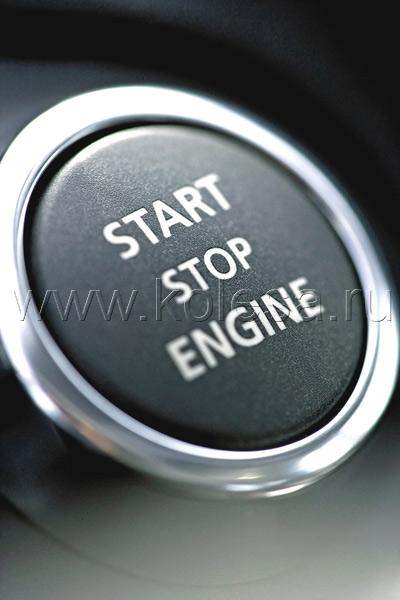 Два в одном: этой кнопкой двигатель  и заводится, и глушится