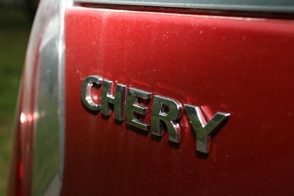 Chery Kimo