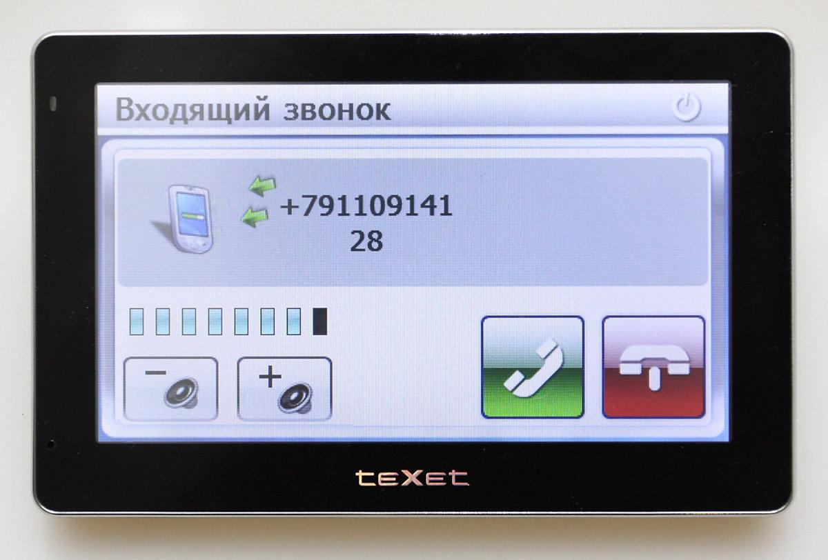 Как сделать bluetooth на телефоне 326
