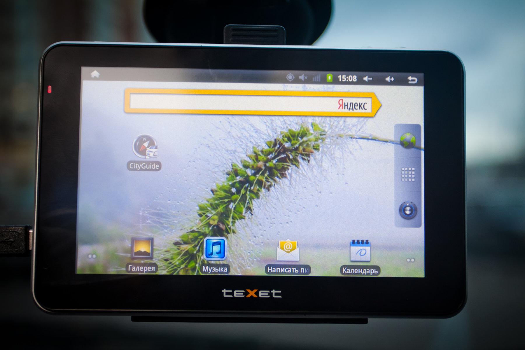 Автонавигаторы На Android