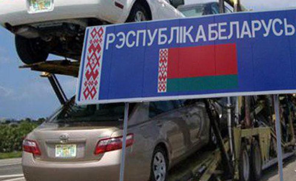 Покупка авто в белоруссии фото