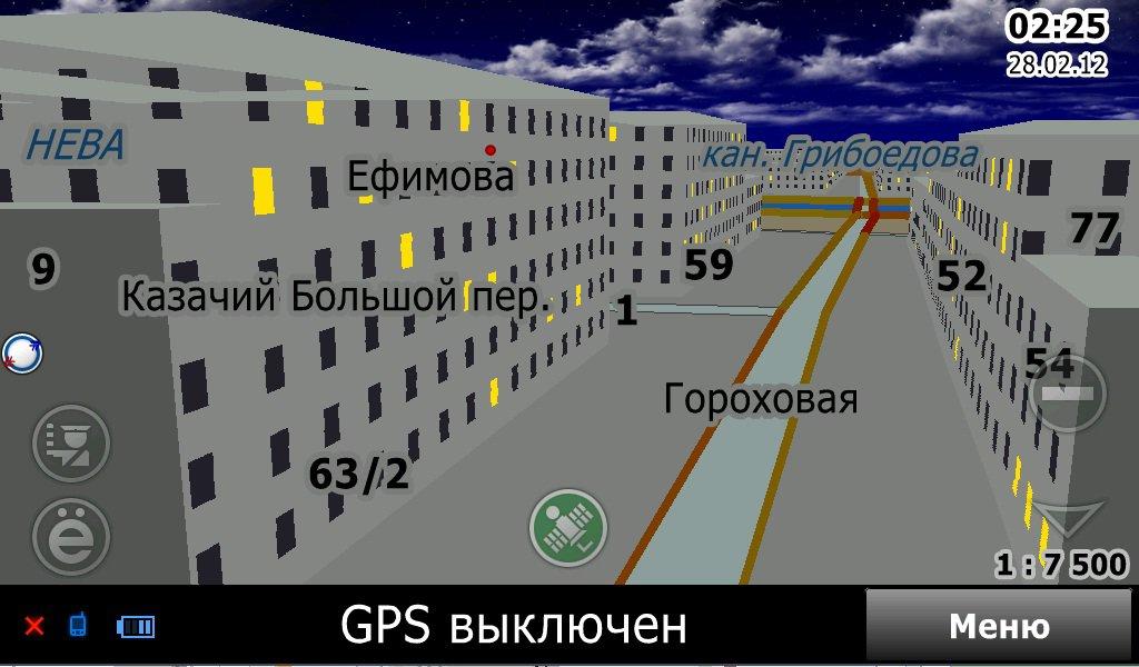 ситигид 8 инструкция пользователя - фото 9