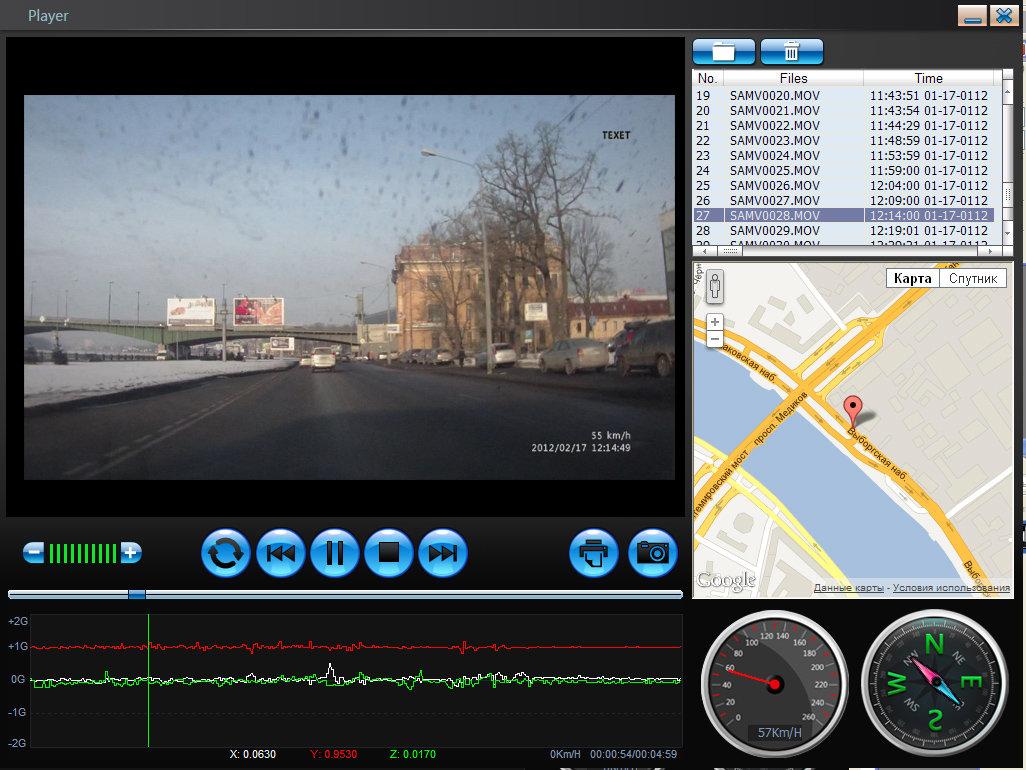 Программа для видеорегистратора с gps скачать